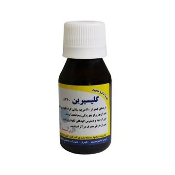 تصویر روغن گلیسیرین کیمیا دارو سپهر 60 گرم