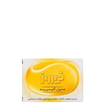 تصویر صابون گلیسیرینه مناسب پوست های خشک و حساس فیروز 100 گرم