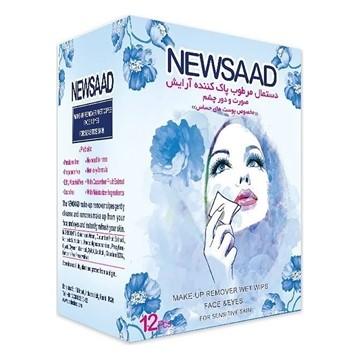 تصویر دستمال مرطوب پاک کننده آرایش پوست های حساس نیوساد 12 عددی