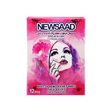 تصویر دستمال مرطوب پاک کننده آرایش انواع پوست نیوساد 12 عددی