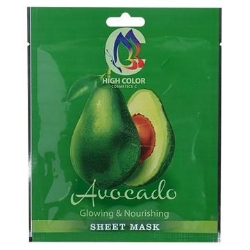تصویر ماسک صورت نقابی آووکادو های کالر 20 گرم