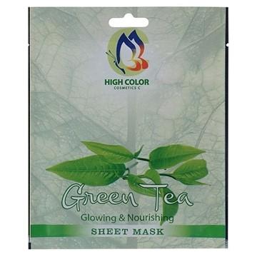 تصویر ماسک صورت نقابی حاوی عصاره چای سبز های کالر 20 گرم