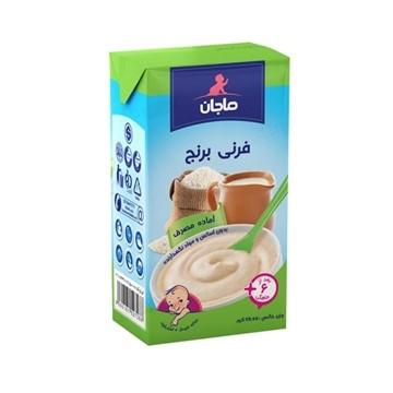 تصویر فرنی برنج مناسب کودکان بعد از 6 ماهگی ماجان 135 گرم
